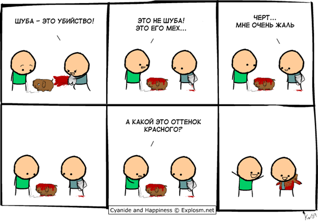 cyanide_and_happiness_po_russki_03